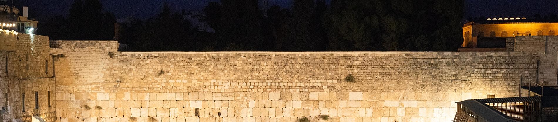 A brick wall in Jerusalem